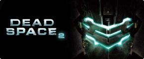 dead-space-2.jpg