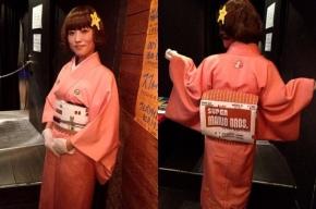mario-kimono.jpg
