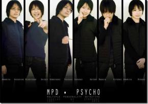 mpd_psycho_-_kobayashi_yosuke.png